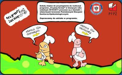 Czytaj więcej: Projekty edukacyjne realizowane w naszym gimnazjum w roku szkolnym 2010/2011