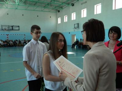 b_400_400_16777215_00_images_stories_zzycia_uroczystosci_zakoncz2014_obraz26.jpg